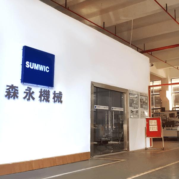 SUMWIC MACHINERY CO., LTD Office Area