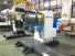making machine core transformer core machine SUMWIC Machinery manufacture