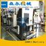 unicore single machine rectangular core machine SUMWIC Machinery Brand company