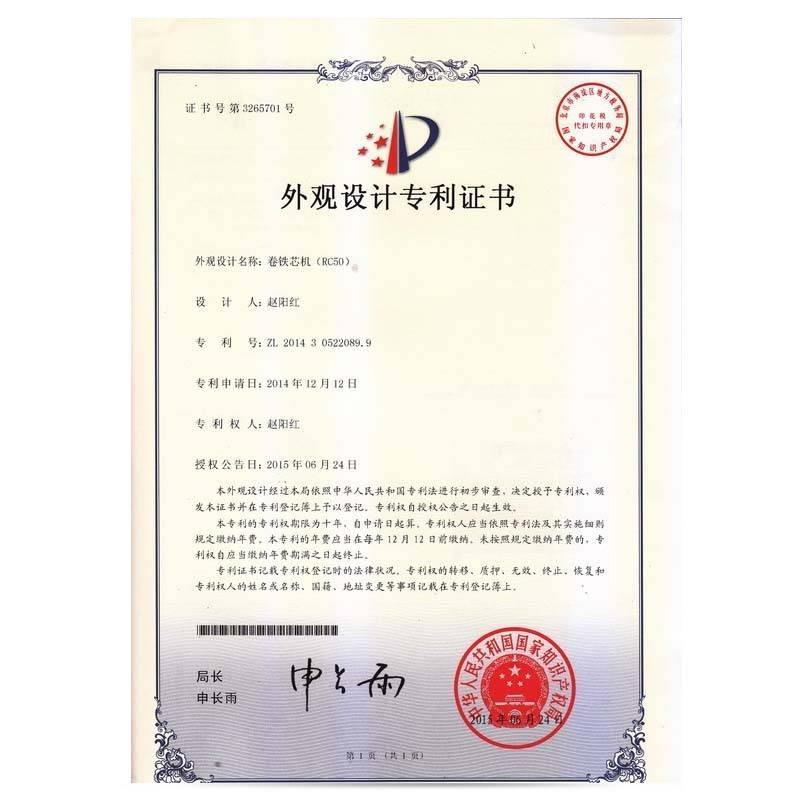 RC50 Patent